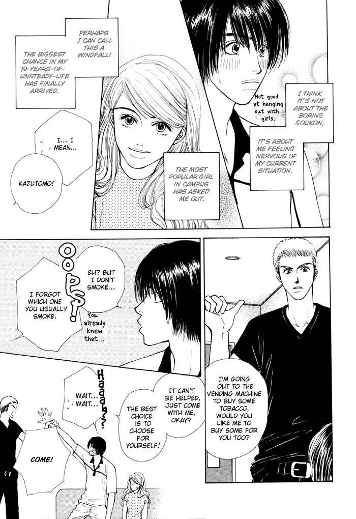 Otokonoko Catalog 6 Page 3