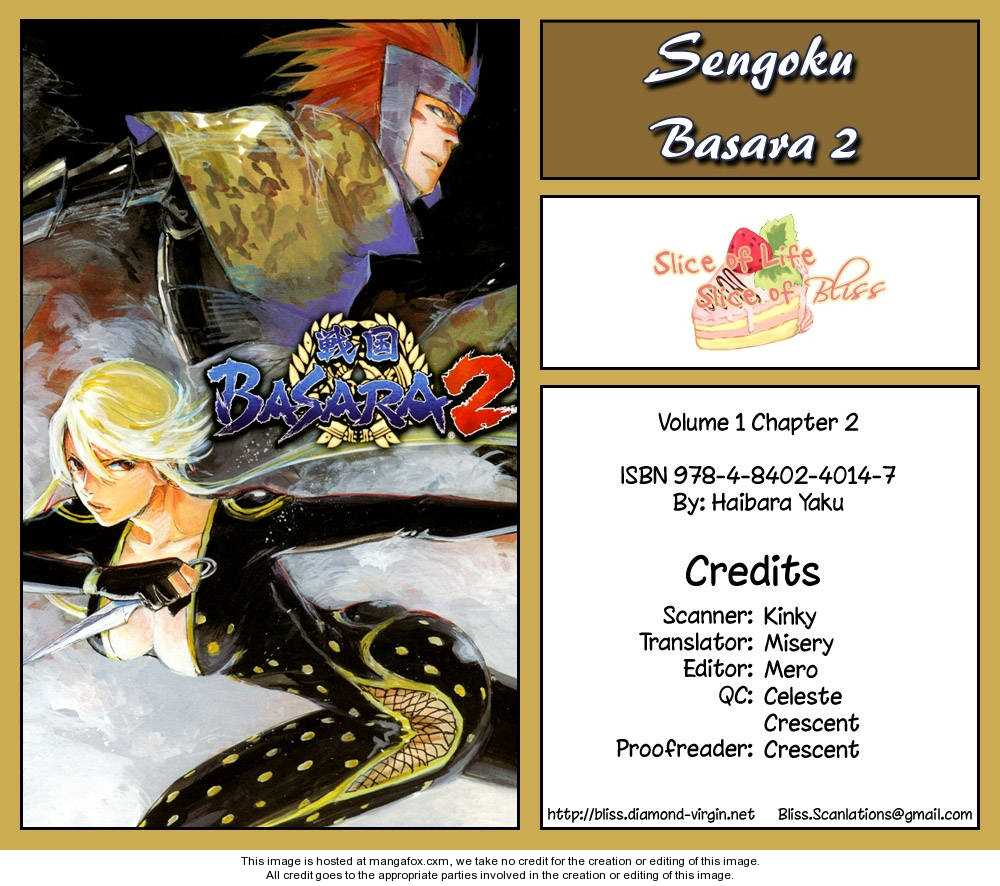 Sengoku Basara 2 2 Page 1