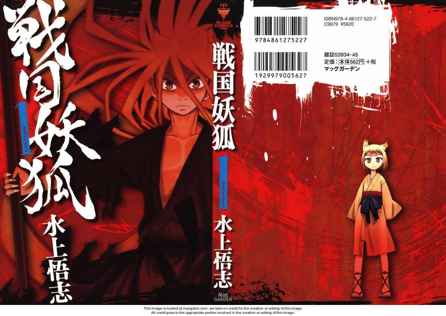 Sengoku Youko 1 Page 1