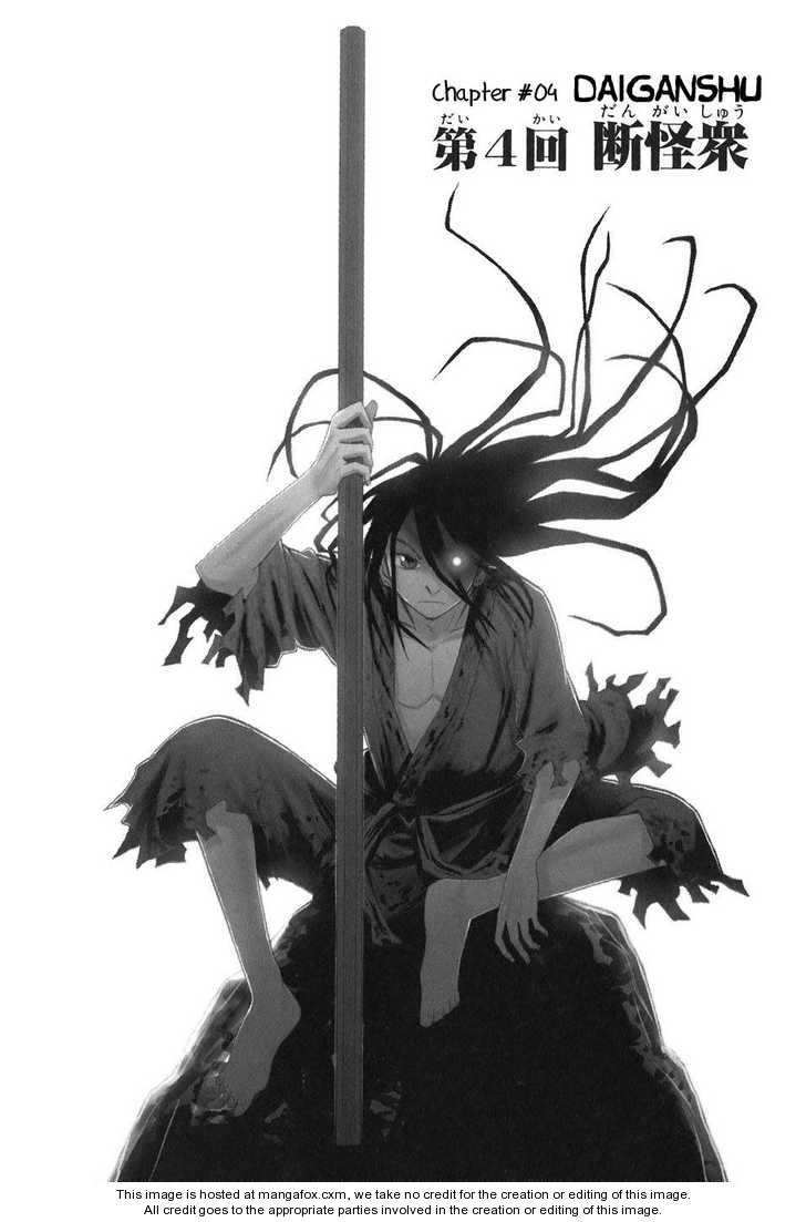 Sengoku Youko 4 Page 2