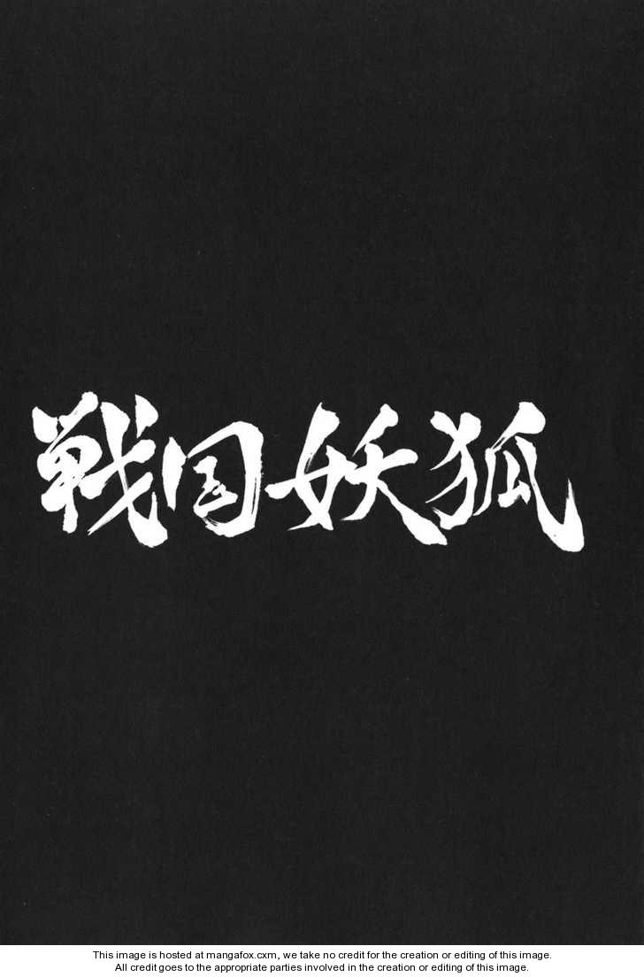 Sengoku Youko 10 Page 1
