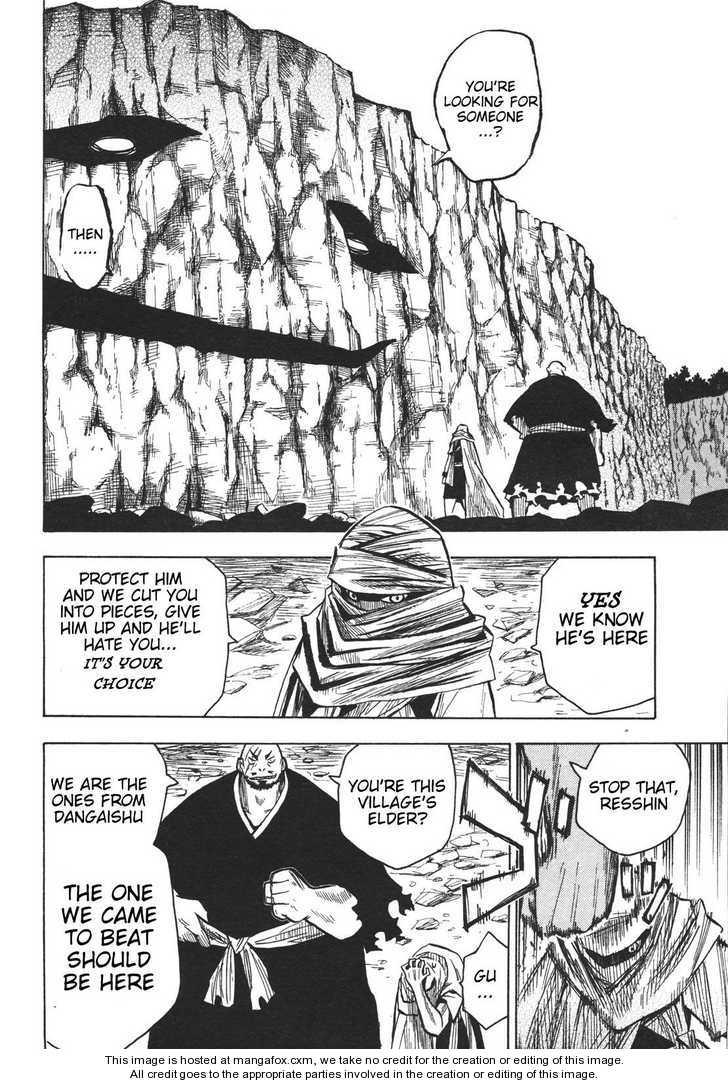 Sengoku Youko 17 Page 2