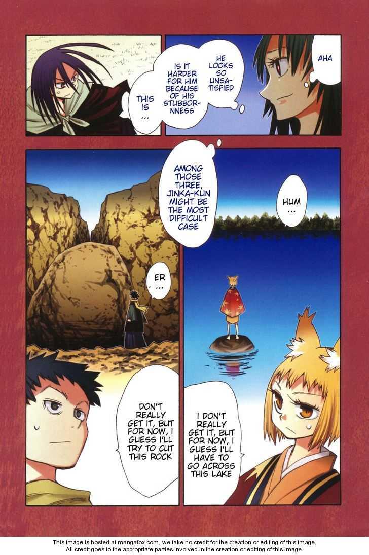 Sengoku Youko 23 Page 2