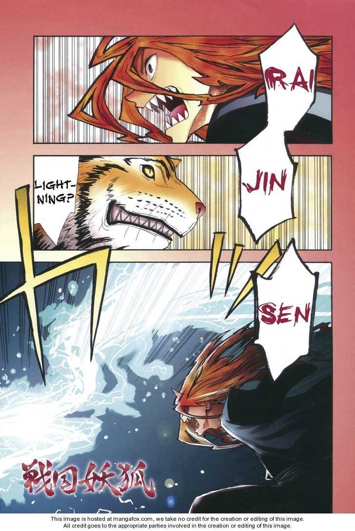Sengoku Youko 29 Page 1