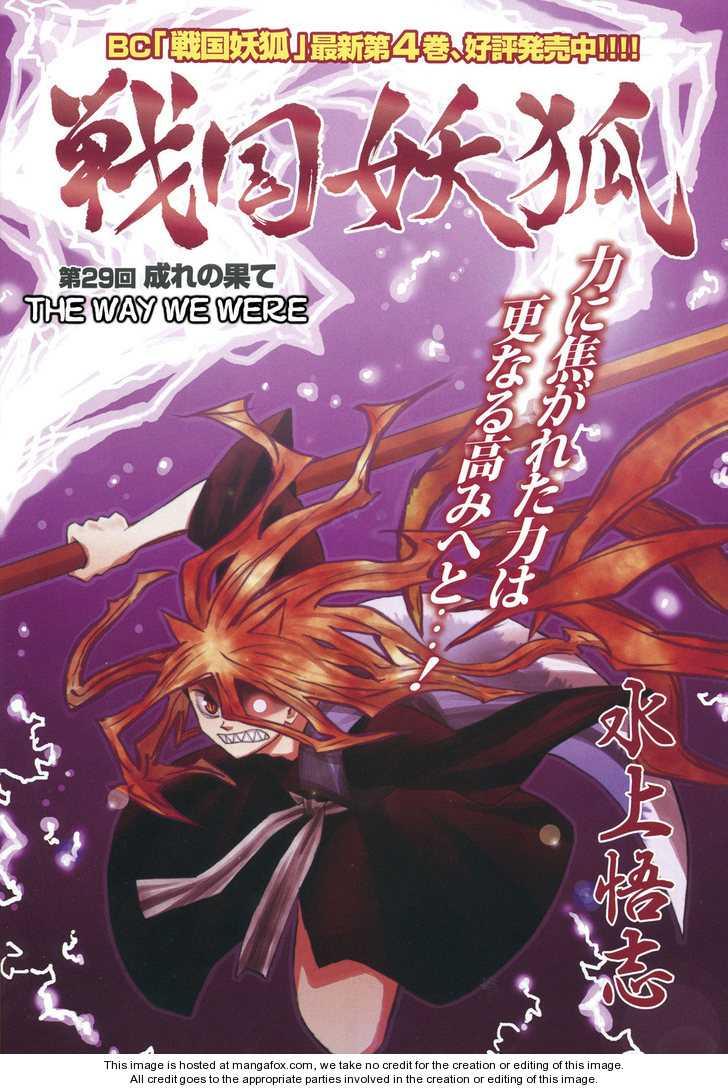 Sengoku Youko 29 Page 3