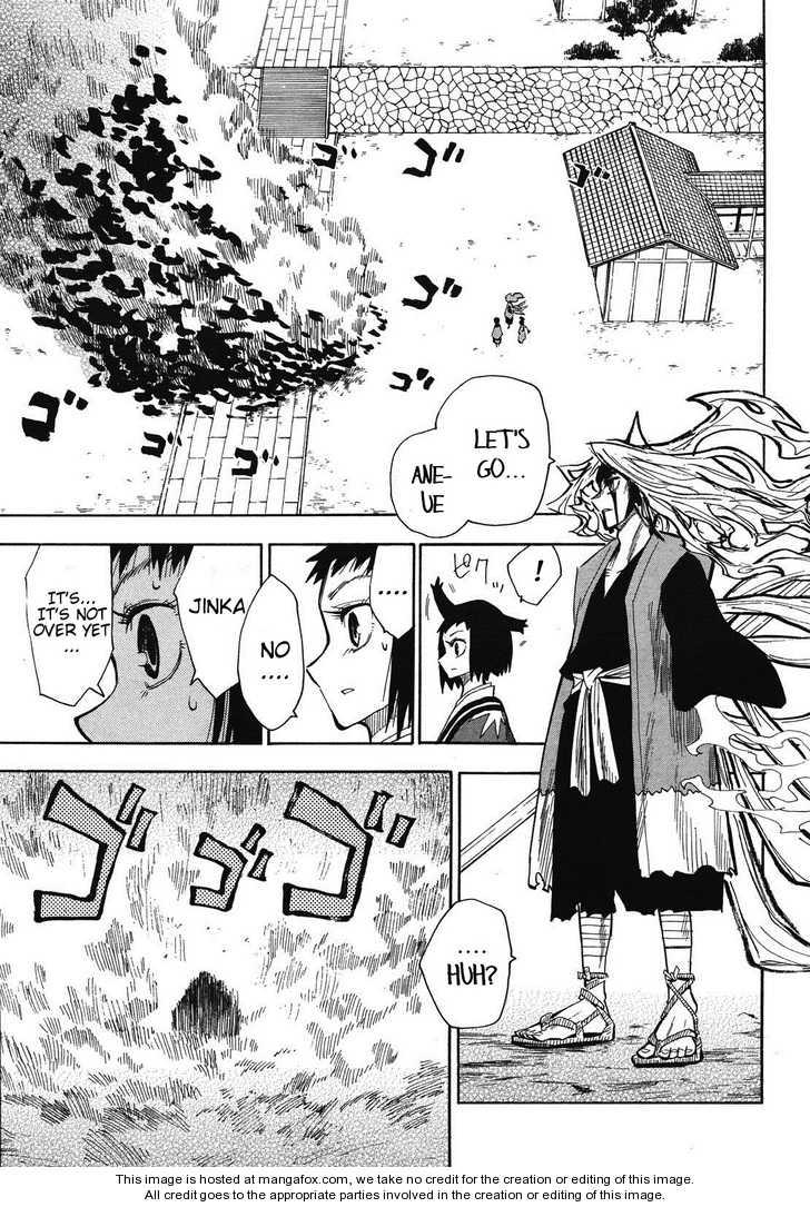 Sengoku Youko 31 Page 1