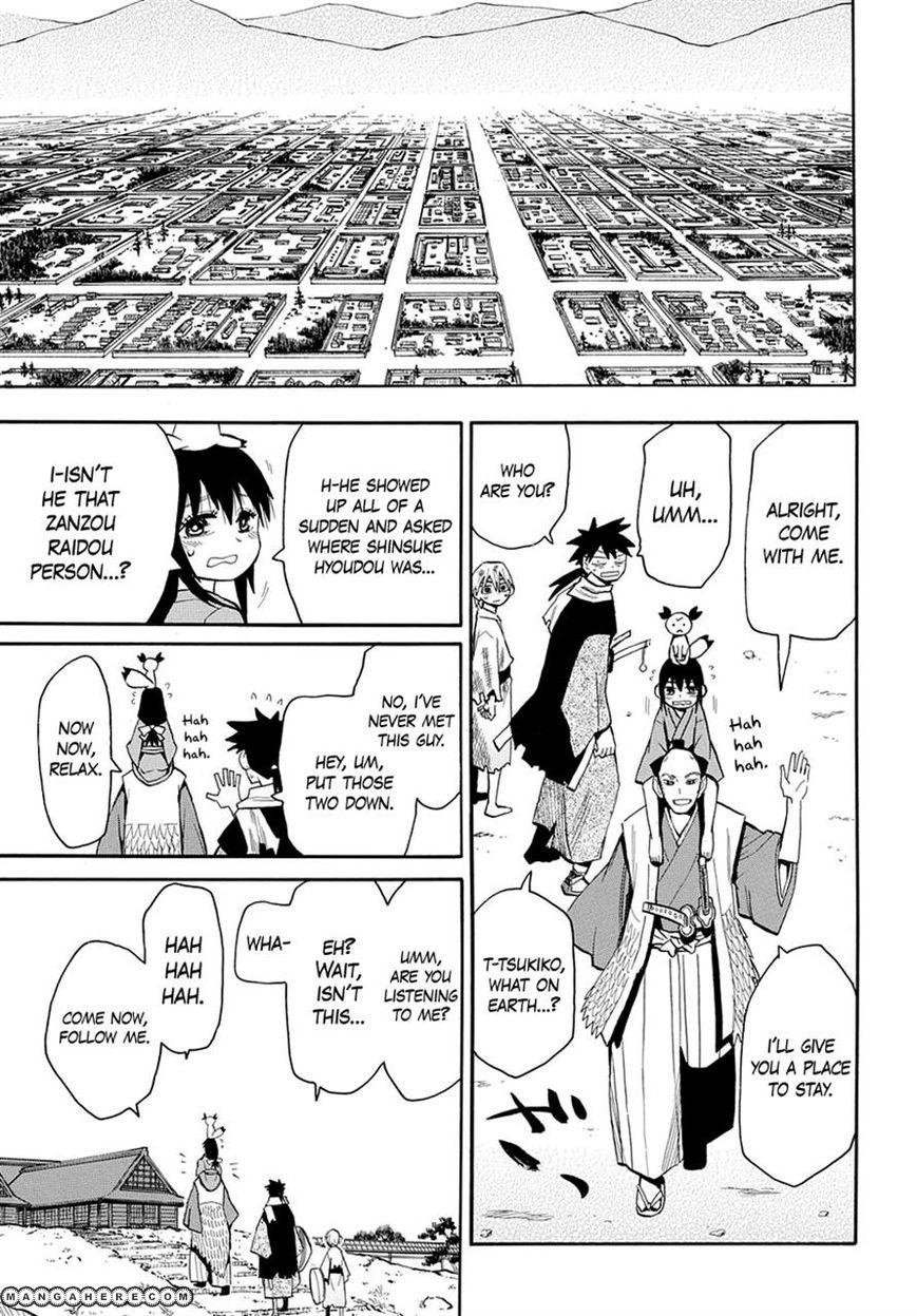 Sengoku Youko 43 Page 1