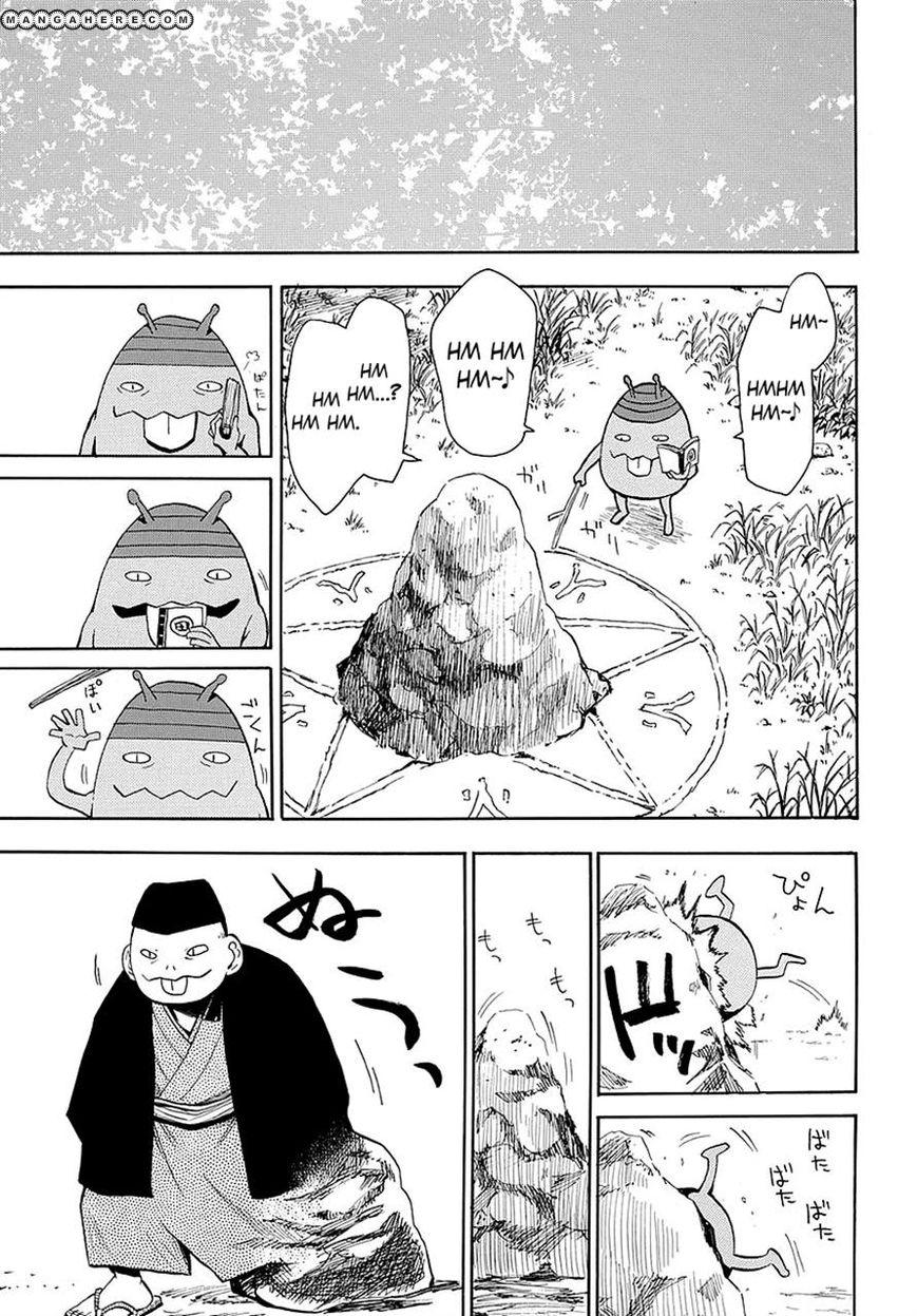 Sengoku Youko 45 Page 1