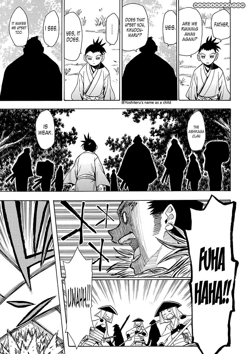 Sengoku Youko 51 Page 1