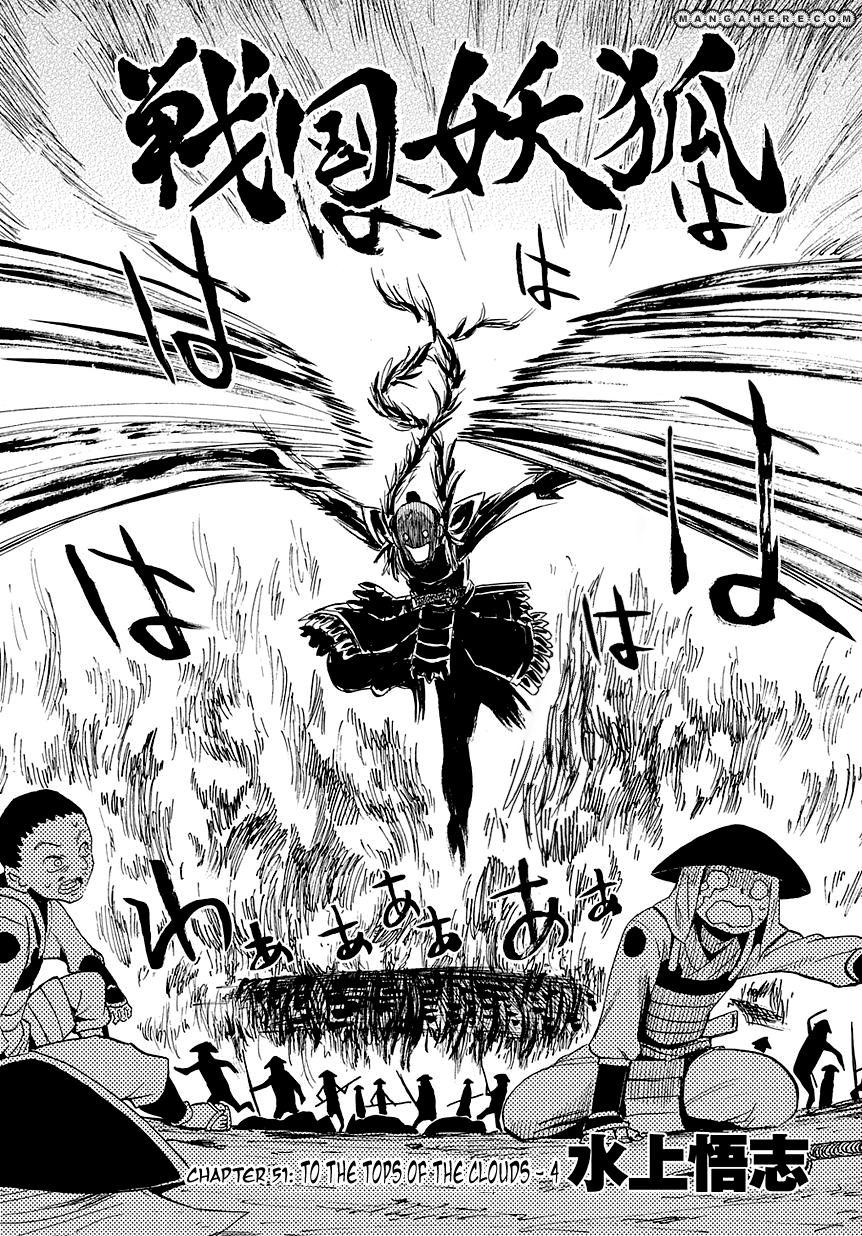 Sengoku Youko 51 Page 2