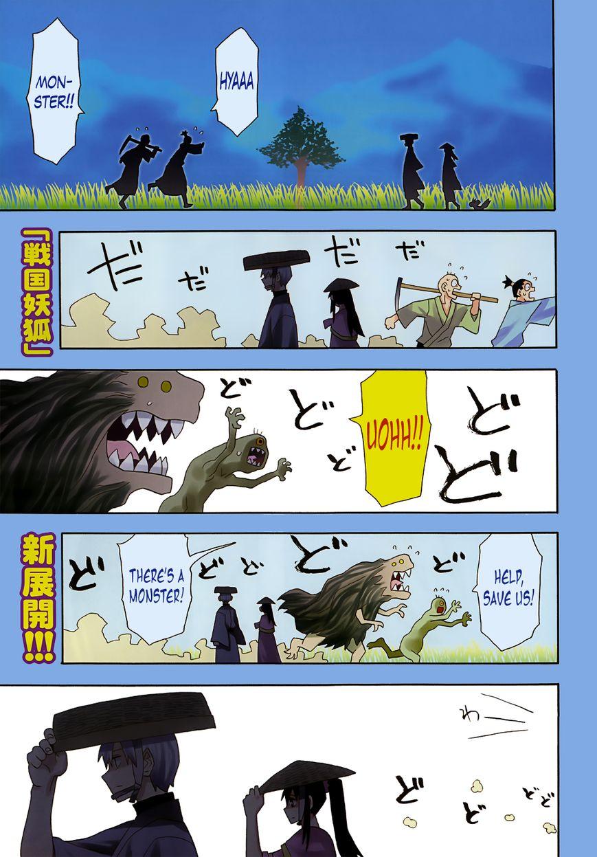 Sengoku Youko 54 Page 1