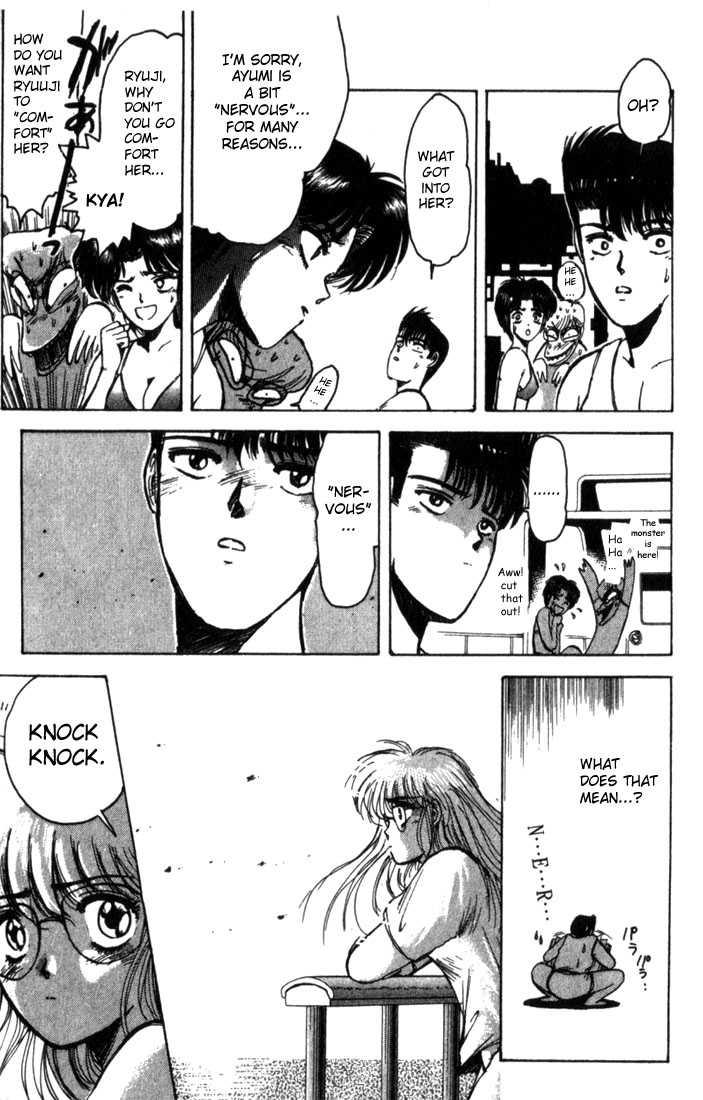 Shounan Junai Gumi 1.2 Page 2