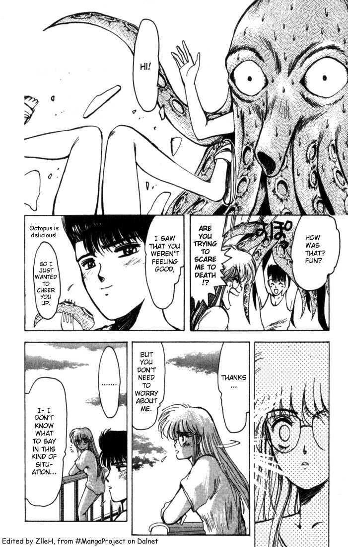 Shounan Junai Gumi 1.2 Page 3