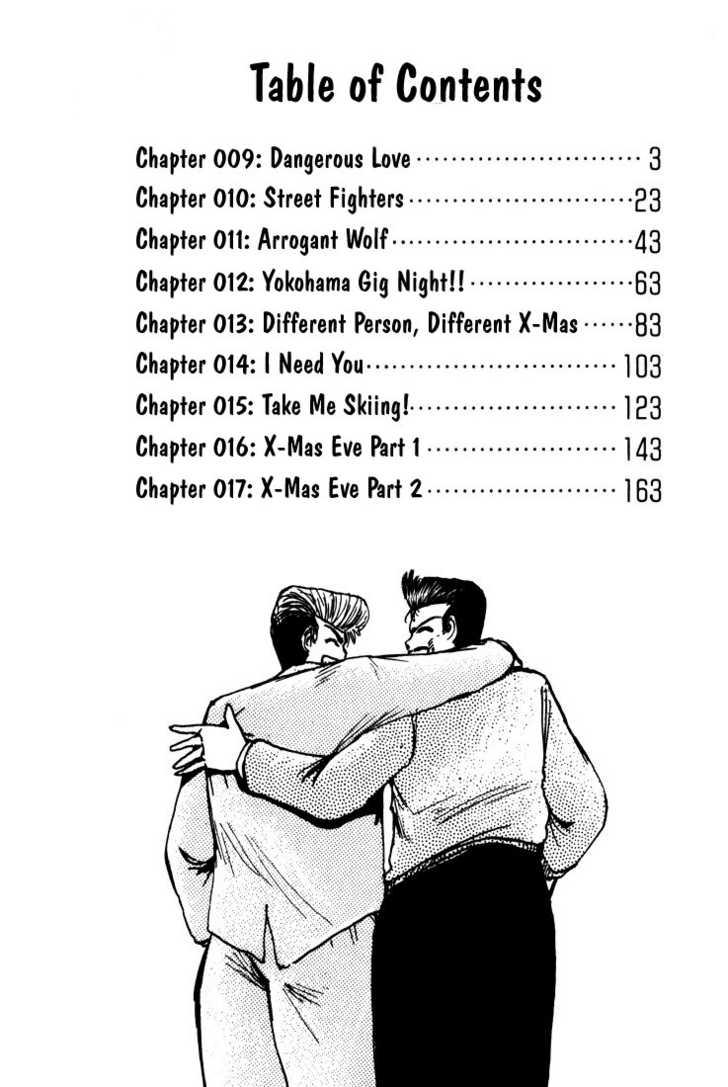 Shounan Junai Gumi 9 Page 3