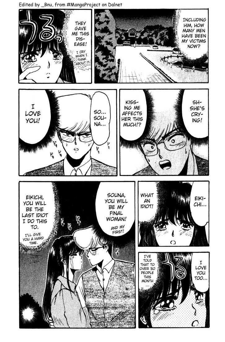 Shounan Junai Gumi 10 Page 3