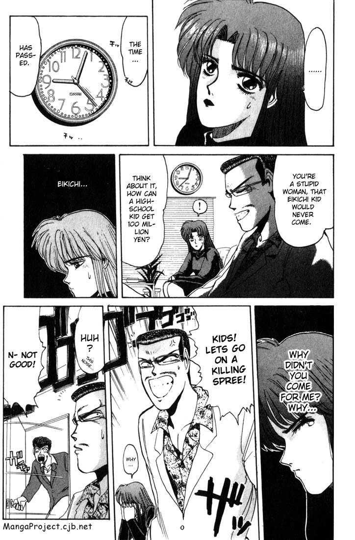 Shounan Junai Gumi 24 Page 2
