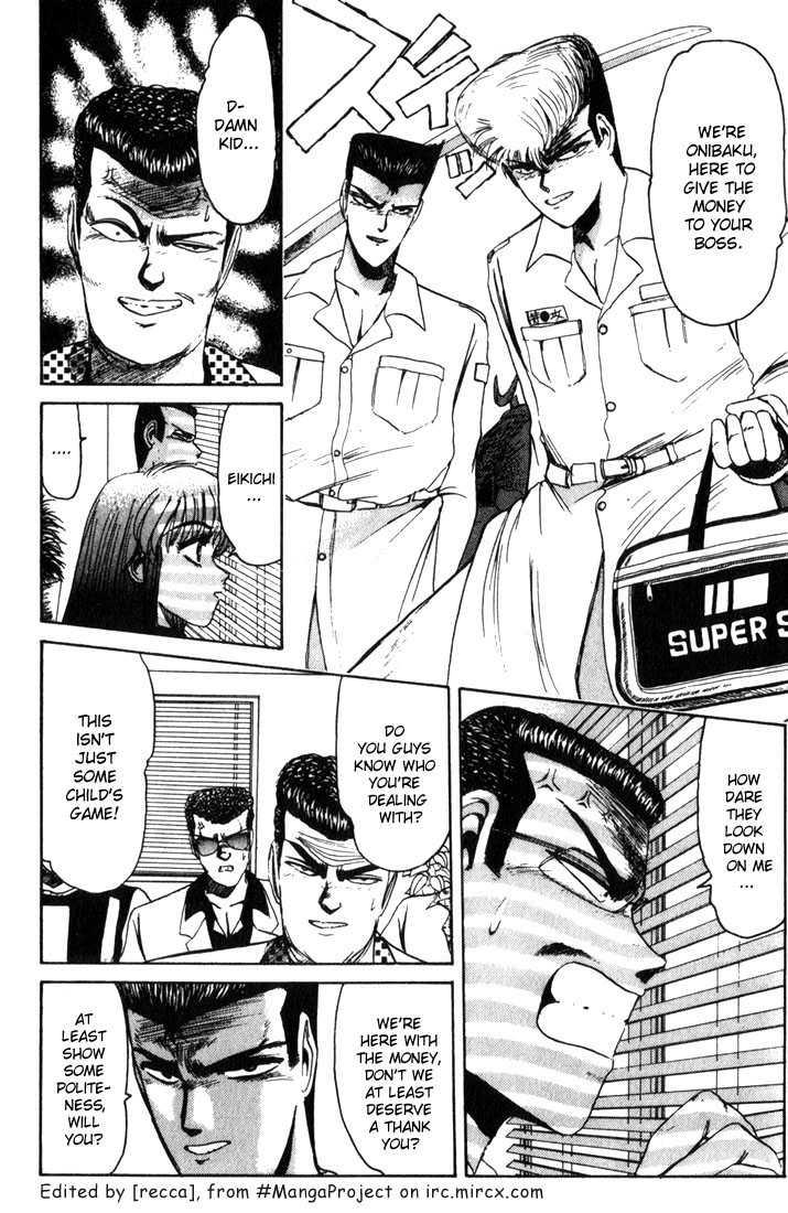 Shounan Junai Gumi 24 Page 4