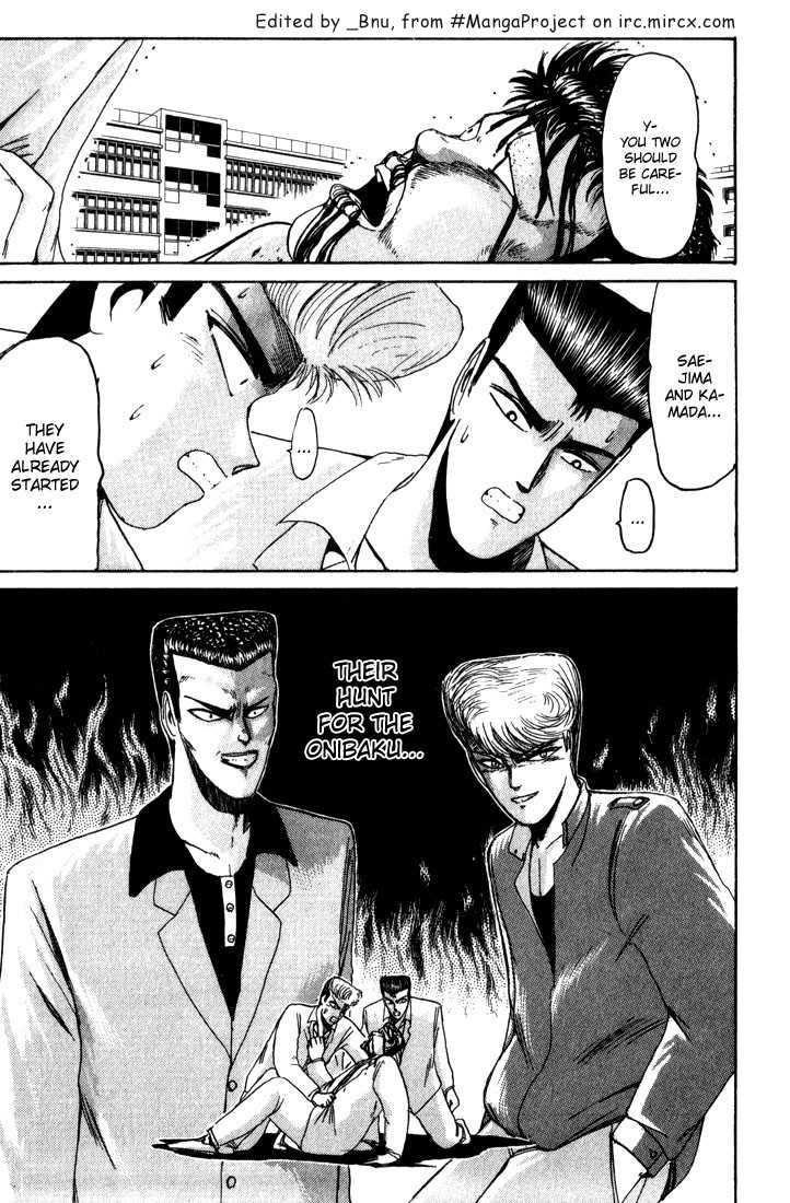 Shounan Junai Gumi 26 Page 2
