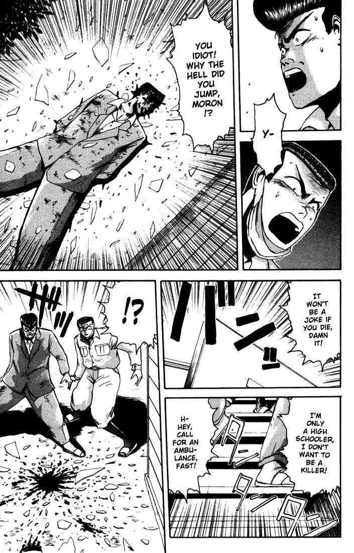 Shounan Junai Gumi 29 Page 2