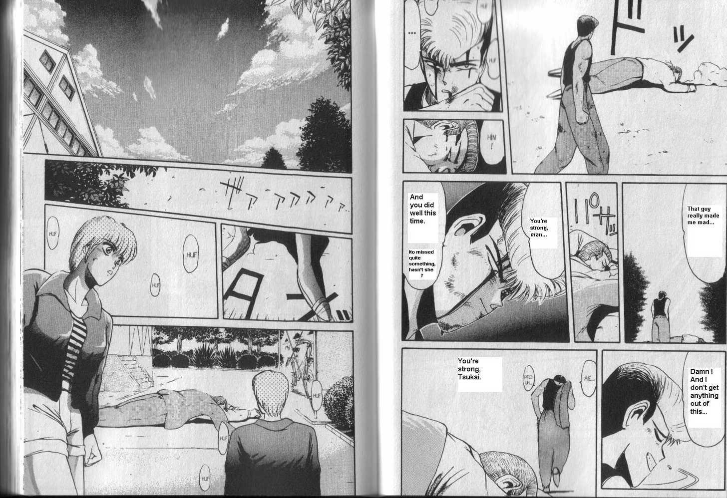 Shounan Junai Gumi 38 Page 3