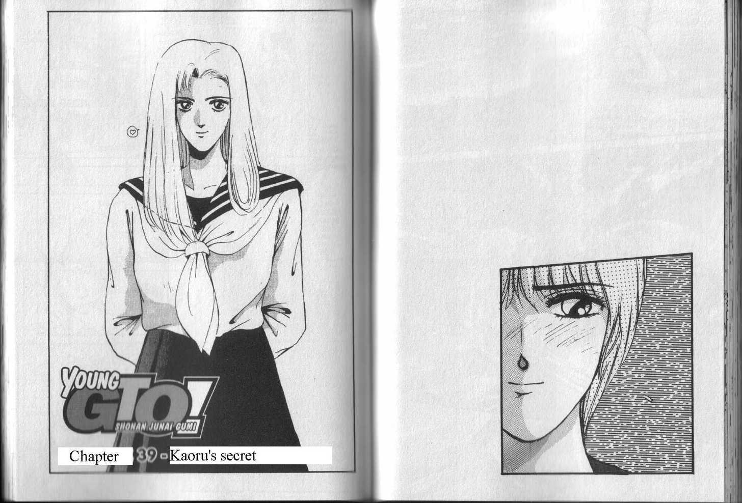 Shounan Junai Gumi 39 Page 1