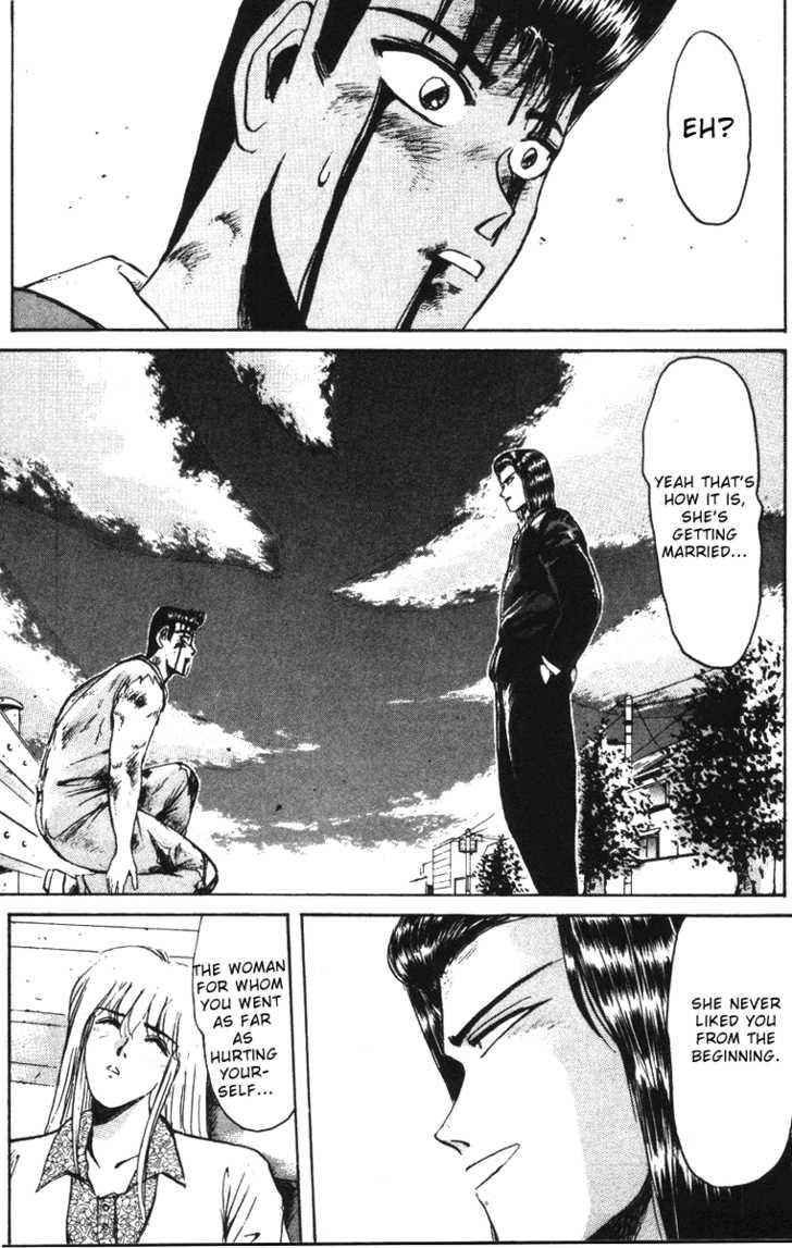 Shounan Junai Gumi 44 Page 2