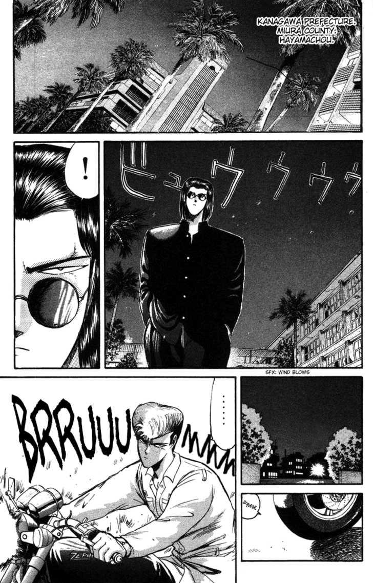Shounan Junai Gumi 46 Page 2
