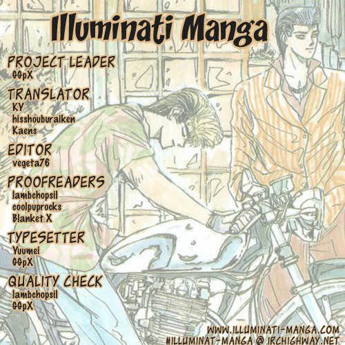 Shounan Junai Gumi 46 Page 1