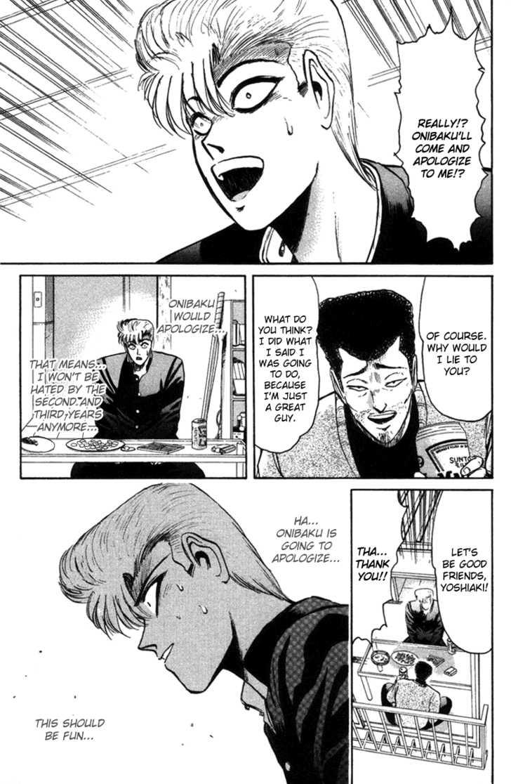 Shounan Junai Gumi 58 Page 2