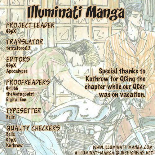 Shounan Junai Gumi 59 Page 1