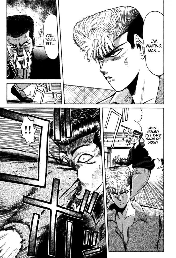 Shounan Junai Gumi 64 Page 2