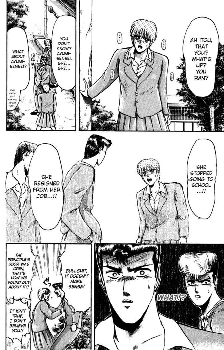 Shounan Junai Gumi 68 Page 3