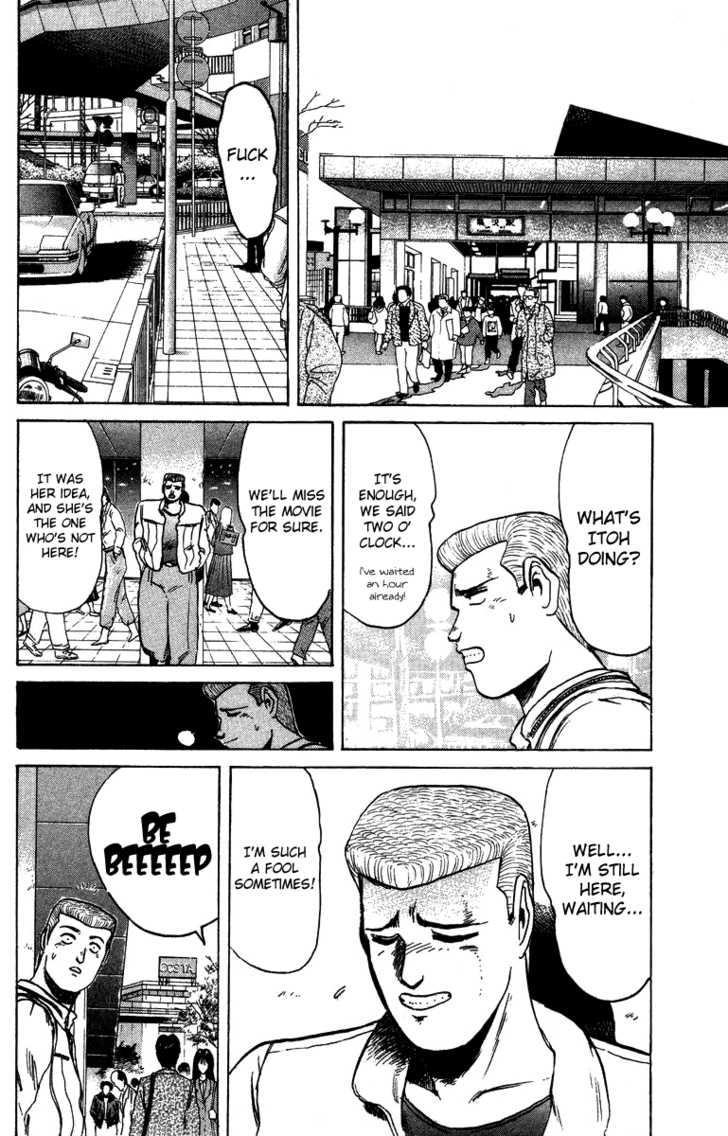 Shounan Junai Gumi 70 Page 3