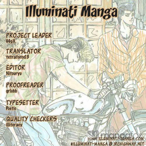 Shounan Junai Gumi 73 Page 1