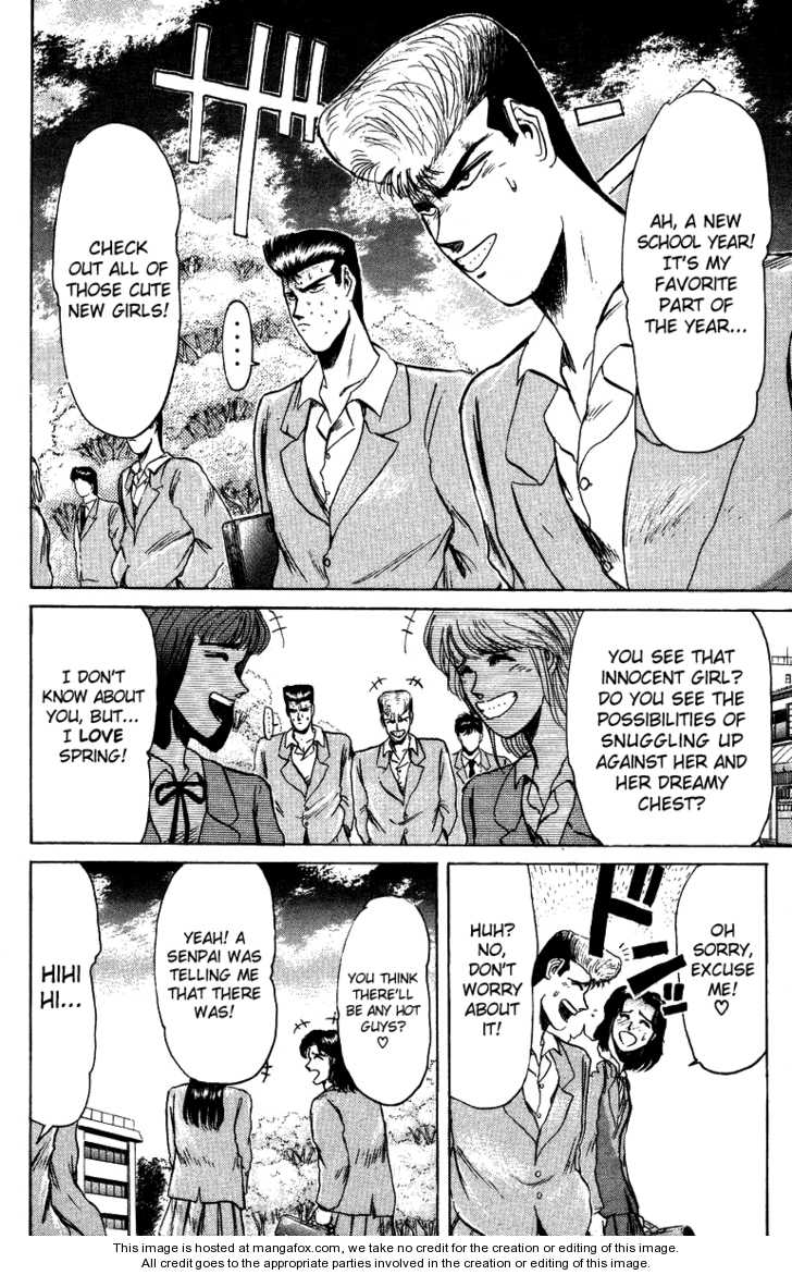 Shounan Junai Gumi 75 Page 2