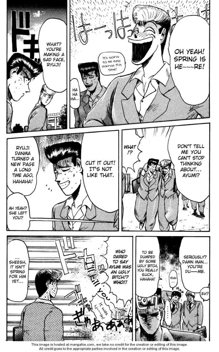Shounan Junai Gumi 75 Page 3