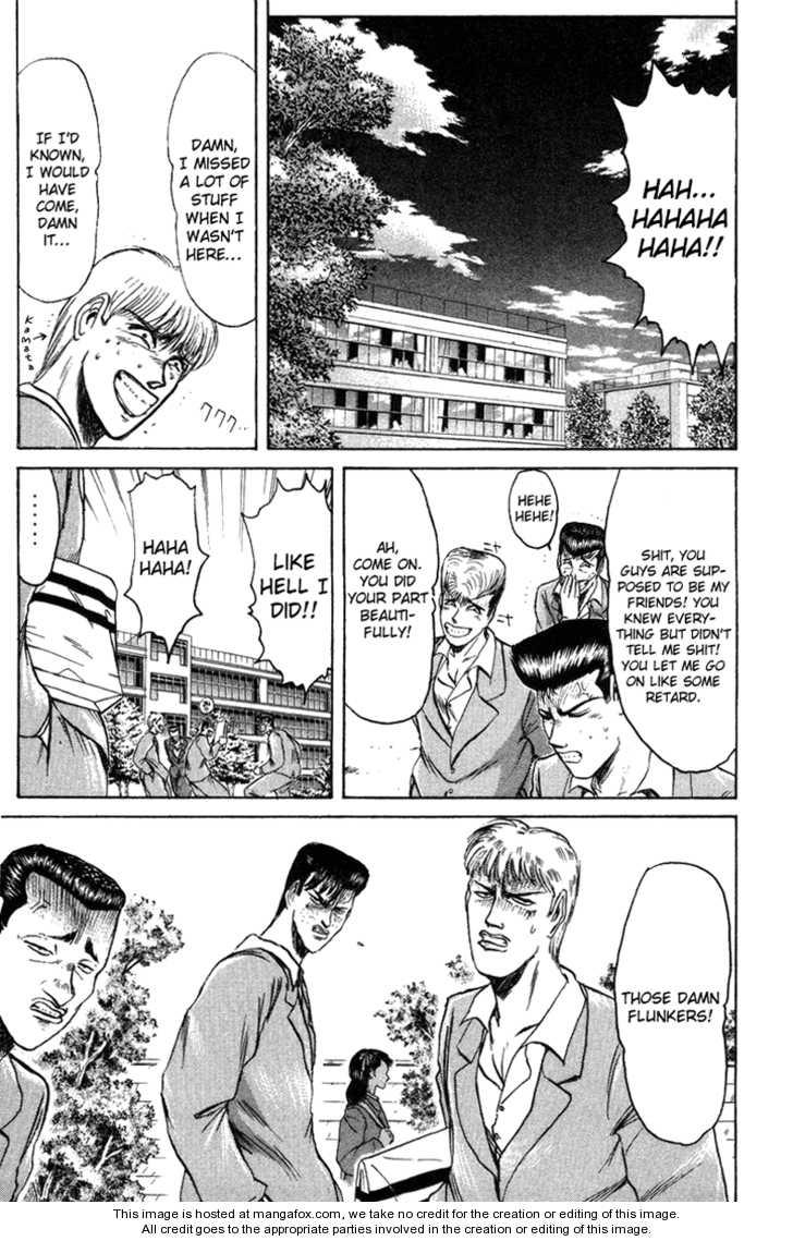 Shounan Junai Gumi 79 Page 1