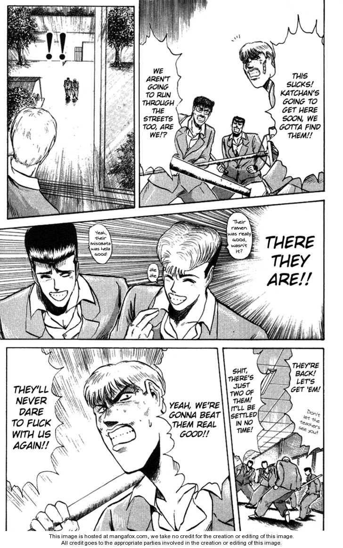 Shounan Junai Gumi 80 Page 4