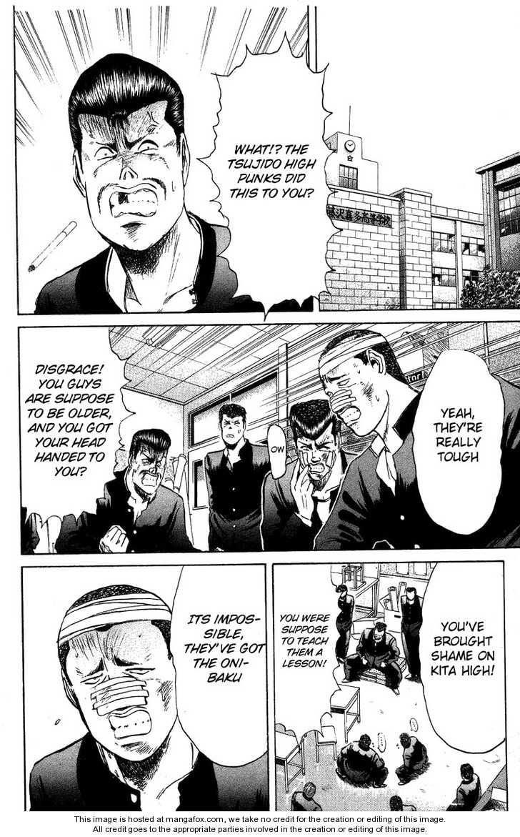 Shounan Junai Gumi 81 Page 2