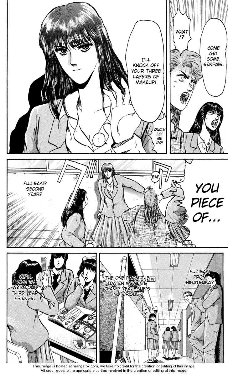 Shounan Junai Gumi 82 Page 4