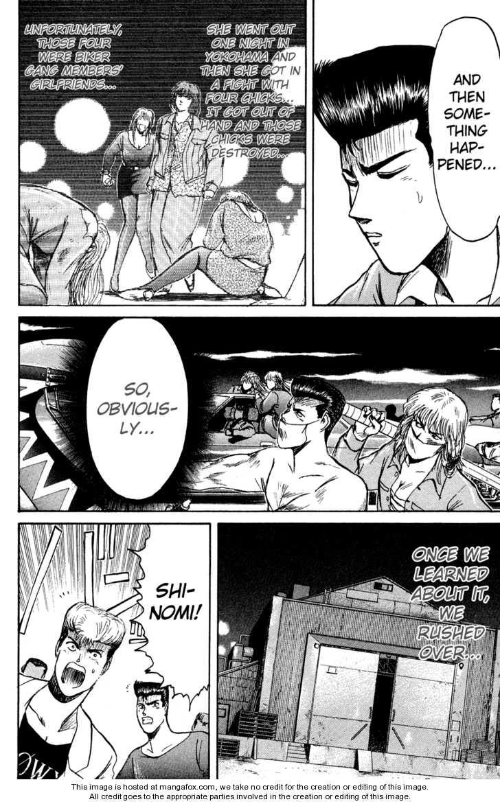 Shounan Junai Gumi 83 Page 4