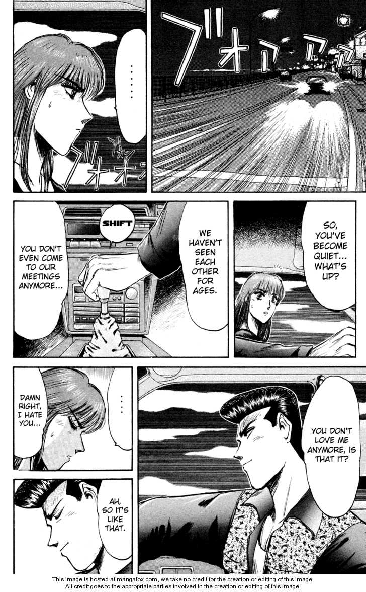 Shounan Junai Gumi 84 Page 2