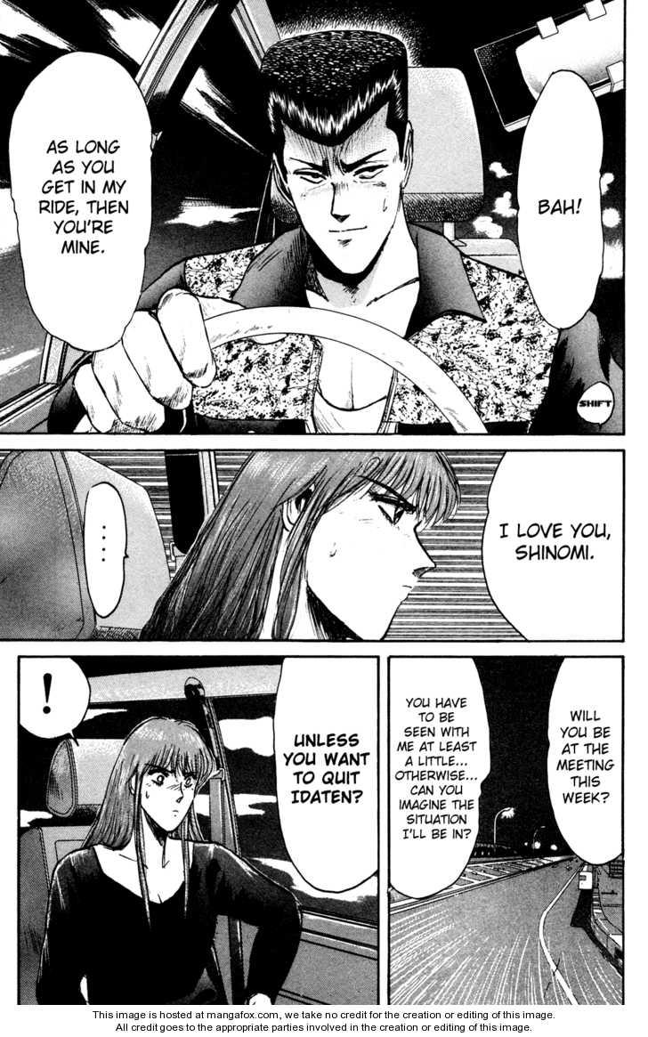 Shounan Junai Gumi 84 Page 3