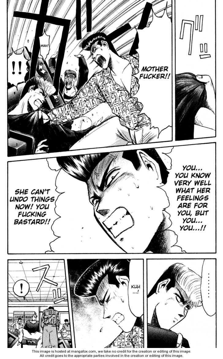 Shounan Junai Gumi 87 Page 2