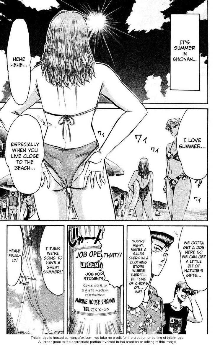 Shounan Junai Gumi 92 Page 1