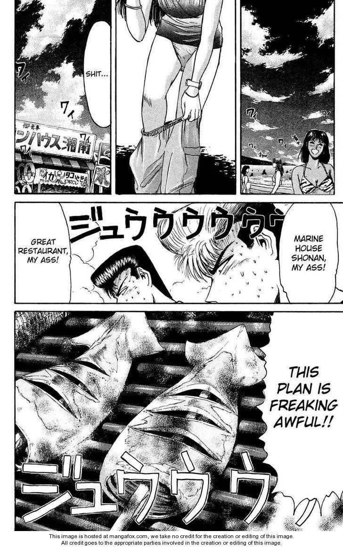 Shounan Junai Gumi 92 Page 3