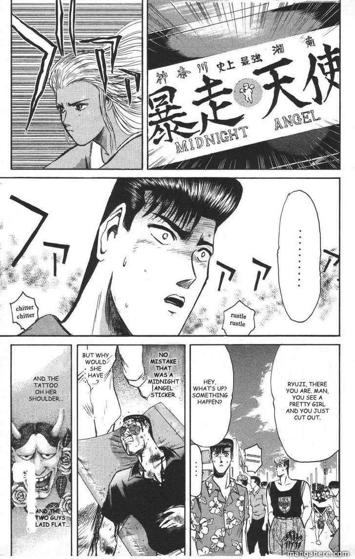 Shounan Junai Gumi 93 Page 1