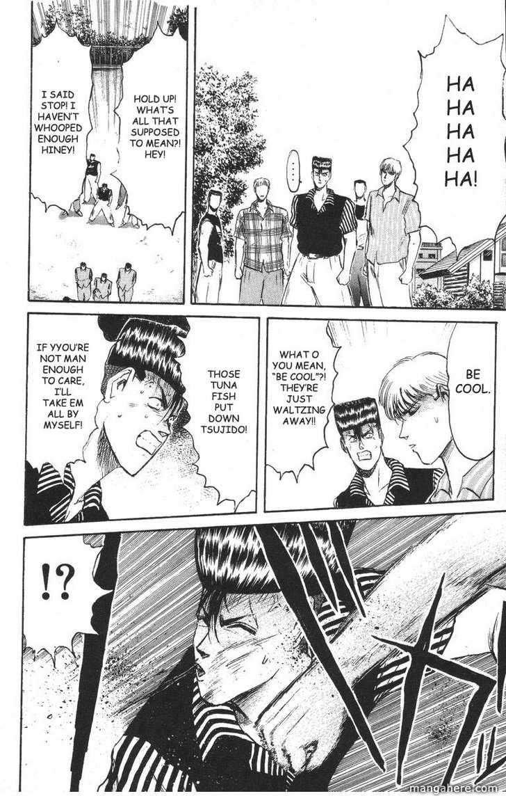 Shounan Junai Gumi 94 Page 2