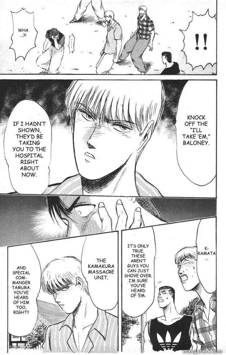 Shounan Junai Gumi 94 Page 3