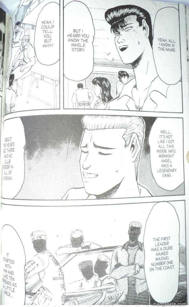 Shounan Junai Gumi 95 Page 3